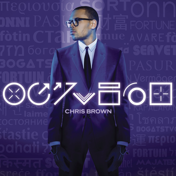 ALBUM: Chris Brown - Fortune (Deluxe Version) (Zip File)